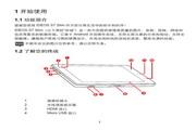 华为MediaPad S7-203c手机 使用说明书