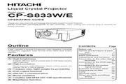 日立 CP-S833W投影机 英文说明书