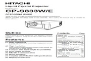 日立 CP-S833E投影机 英文说明书