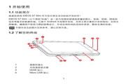 华为MediaPad S7-203u手机 使用说明书