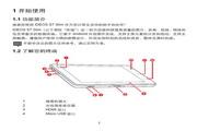 华为MediaPad S7-201w手机 使用说明书