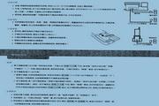 声宝CT-W301L型无线电话说明书
