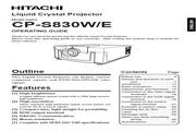 日立 CP-S830W投影机 英文说明书