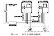英威腾CHE100-0R4G-S2型开环矢量变频器说明书