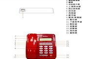 歌林KTP-705L型电话机使用说明书