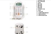 歌林KTP-761L型电话机使用说明书