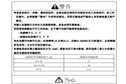 英威腾CHF100-004G-2型变频器说明书