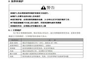 英威腾CHF100-030G-2型变频器说明书