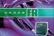 三菱FR-E520S-2.2K-CH变频器说明书