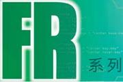 三菱FR-E520S-0.4K-CH变频器说明书