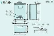 三菱FR-E520-7.5K变频器说明书
