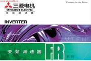 三菱FR-E520-1.5K变频器说明书
