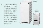 三菱FR-F740-55K-CH变频器说明书