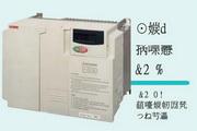 三菱FR-F740-3.7K-CH变频器说明书