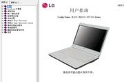 LG RV310笔记本电脑使用说明书