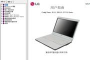 LG R310笔记本电脑使用说明书