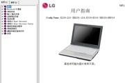LG EB214笔记本电脑使用说明书