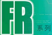 三菱FR-F740-S450K-CH变频器说明书