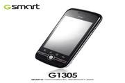 技嘉 G1305手机 使用说明书