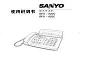 三洋CLT3028电话机使用说明书