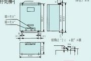 三菱FR-S540E-3.7K变频器说明书