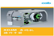 cab XD4M打印机 使用说明书