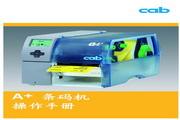 cab A+打印机 使用说明书