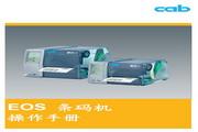 cab EOS1条码机 使用说明书
