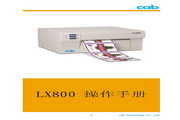 cab LX800打印机 使用说明书