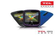 TCL i905手机 使用说明书