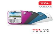 TCL i900手机 使用说明书