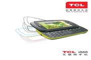 TCL i888手机 使用说明书