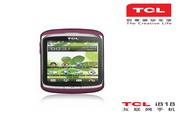 TCL i818手机 使用说明书