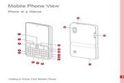 华为 U8300手机 使用说明书