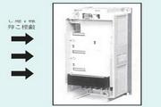 三菱FR-V540-15K-CH变频器说明书