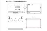 新维XWAM AMDL-100电动机保护器使用说明