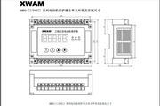 新维XWAM AMDG-50/D电动机保护器使用说明书