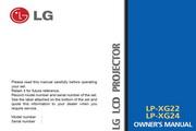 LG LP-XG22影机 英文说明书