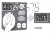 三菱FR-V540-3.7K变频器说明书