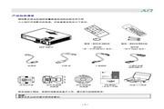 LG DX130-JD影机 说明书