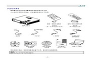 LG DX125-JD影机 说明书