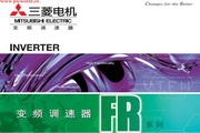 三菱FR-A540L-S250K变频器说明书