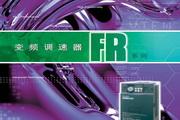 三菱FR-A540L-110K-G1变频器说明书