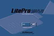 富可视 LP570投影机 英文说明书