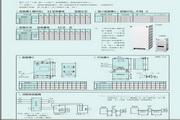 三菱FR-A540-45K-CH变频器说明书