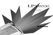 富可视 LP530投影机 英文说明书