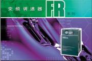 三菱FR-A540-30K-CH变频器说明书