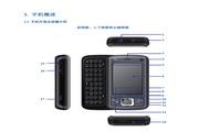 琦基 i9型手机 用户说明书