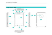 琦基QIGI V880型手机 用户说明书