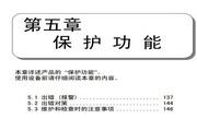 三菱FR-F540-0.75K~3.7K-C变频器技术手册